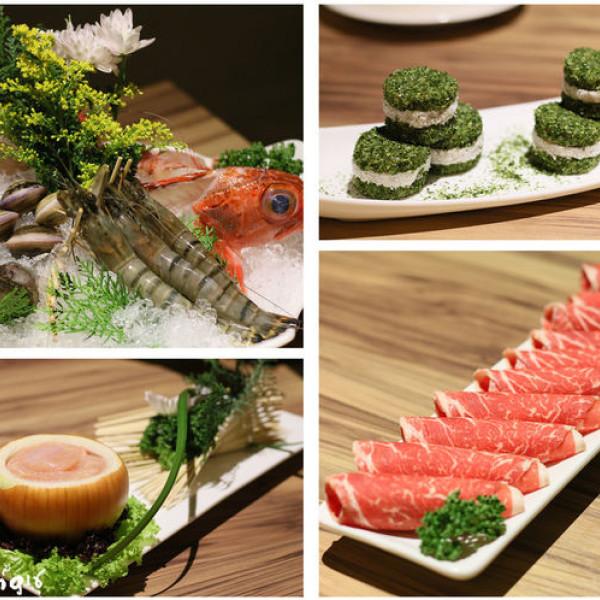 台北市 美食 餐廳 火鍋 麻辣鍋 花食間精緻麻辣火鍋