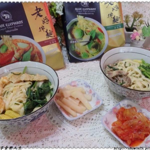 台北市 美食 餐廳 零食特產 零食特產 老媽拌麵