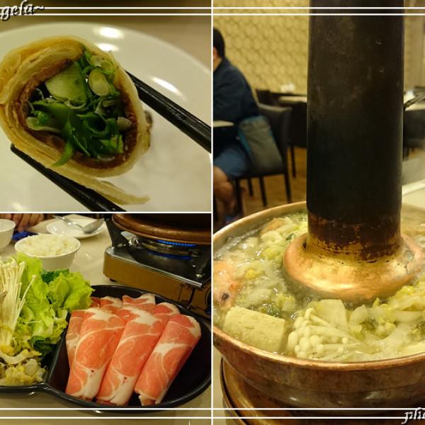 台北市 美食 餐廳 火鍋 涮涮鍋 酸鍋子