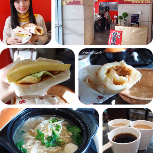 新北市 美食 餐廳 速食 早餐速食店 壬之初
