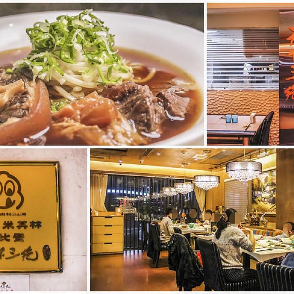 台北市 餐飲 台式料理 天下三絕麵食館