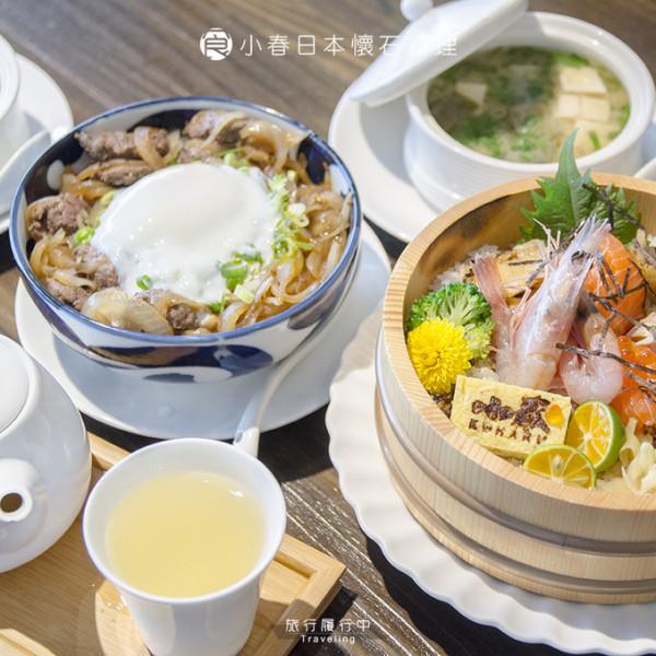 台中市 美食 餐廳 異國料理 小春日本懷石料理