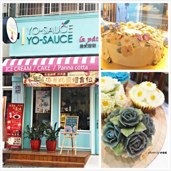 台中市 美食 餐廳 飲料、甜品 飲料、甜品其他 YO-SAUCE法式手工甜點