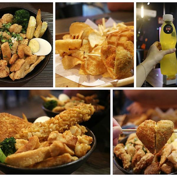 高雄市 美食 餐廳 速食 漢堡、炸雞速食店 炸去啃鹽酥雞 (瑞豐店)