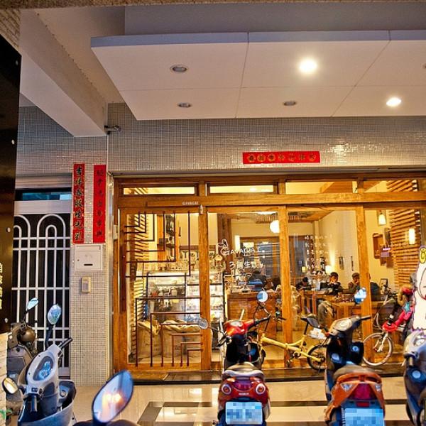 高雄市 美食 餐廳 咖啡、茶 咖啡館 各比伊咖啡 Gavagai Cafe