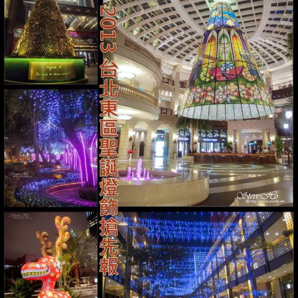 台北市 休閒旅遊 購物娛樂 購物中心、百貨商城 2013台北國際聖誕城