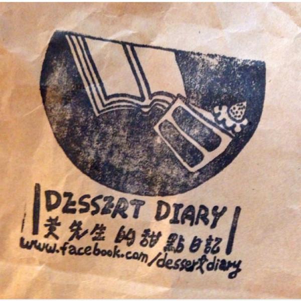 新北市 美食 攤販 甜點、糕餅 黃先生的甜點日記(Dessert diary)