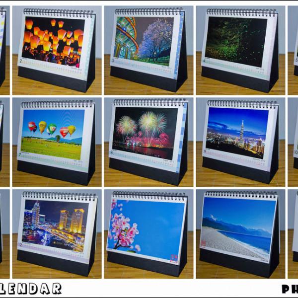 台北市 休閒旅遊 購物娛樂 創意市集 雲端印刷網