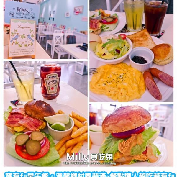 高雄市 美食 餐廳 異國料理 美式料理 窩有fu
