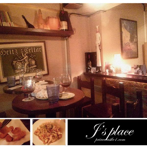 台北市 美食 餐廳 異國料理 J's place