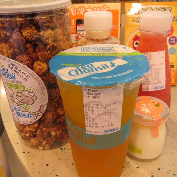 台北市 美食 餐廳 飲料、甜品 嗆司果茶(微風店)