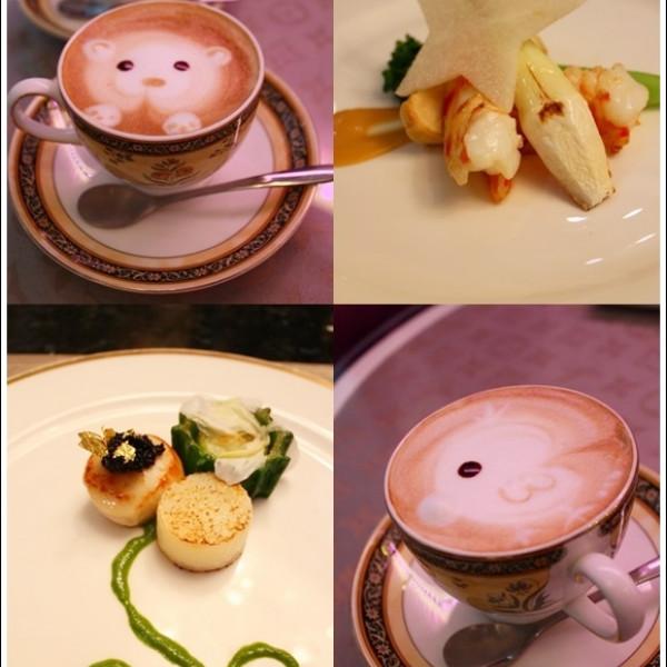 台北市 美食 餐廳 異國料理 法式料理 荷庭時尚法式鐵板燒