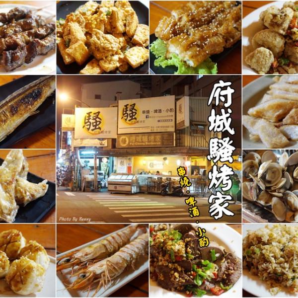 台南市 美食 餐廳 餐廳燒烤 串燒 騷烤家(前鋒總店)