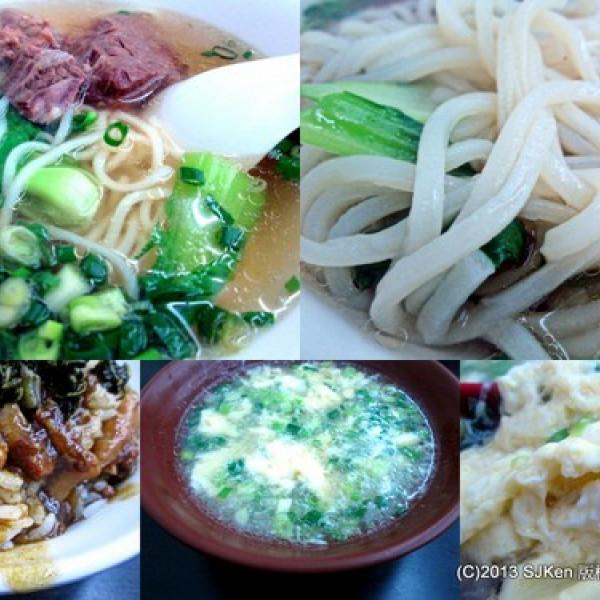 台北市 美食 餐廳 中式料理 麵食點心 阿牛牛肉麵