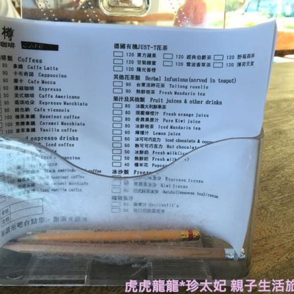 台東縣 美食 餐廳 咖啡、茶 金樽咖啡