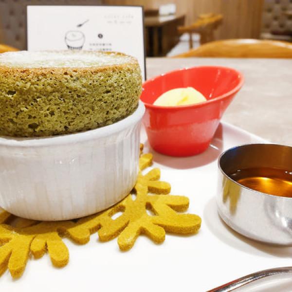 台北市 餐飲 咖啡館 Caldo Cafe 咖朵咖啡