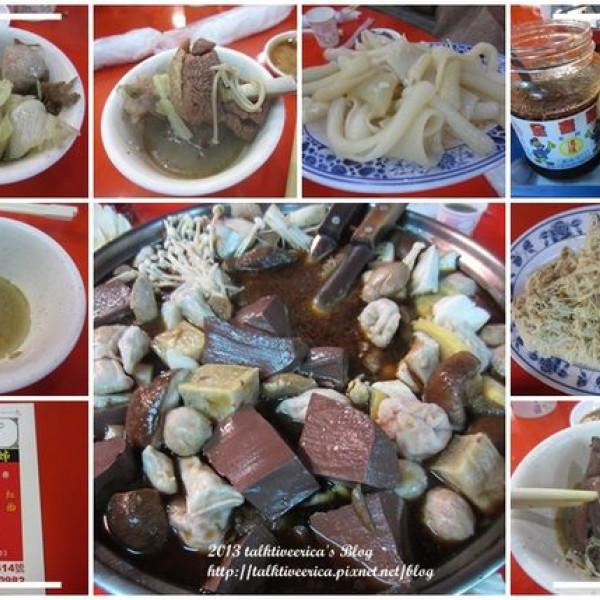 新北市 餐飲 鍋物 薑母鴨‧羊肉爐 阿蘭姐薑母鴨