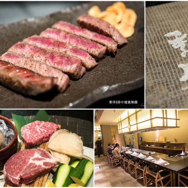 台北市 美食 餐廳 異國料理 日式料理 季月鐵板懷石