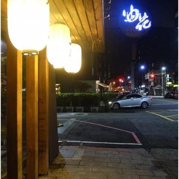 台北市 美食 餐廳 餐廳燒烤 燒肉 油花炭火燒肉專門