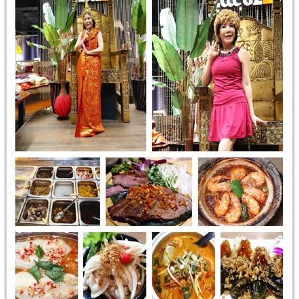 台北市 美食 餐廳 異國料理 泰式料理 Lacuz 新泰食 (台大公館店)