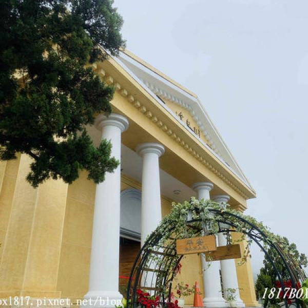 南投縣 休閒旅遊 景點 紀念堂 耶穌堂