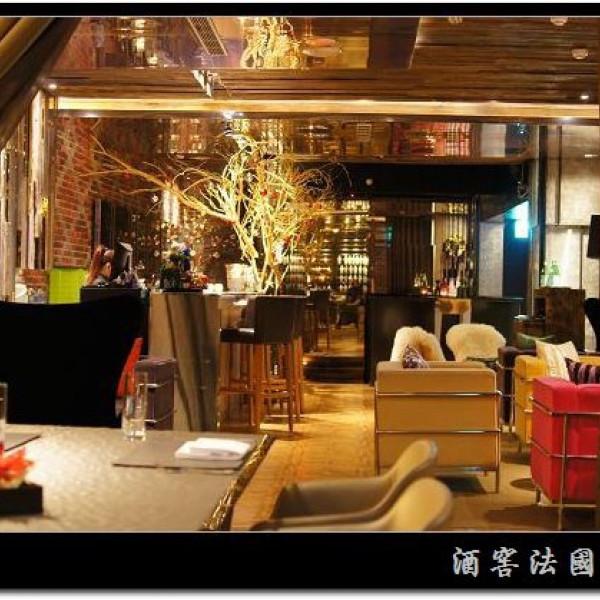 台北市 美食 餐廳 飲酒 酒窖 酒窖法國私廚 Restaurant & Lounge