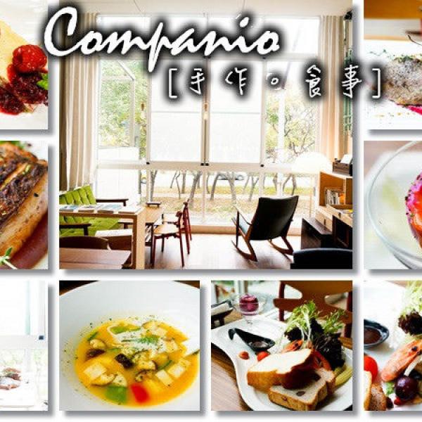 高雄市 美食 餐廳 異國料理 異國料理其他 companio 手作 食事