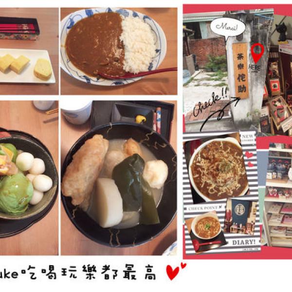 台中市 美食 餐廳 異國料理 日式料理 茶寮侘助