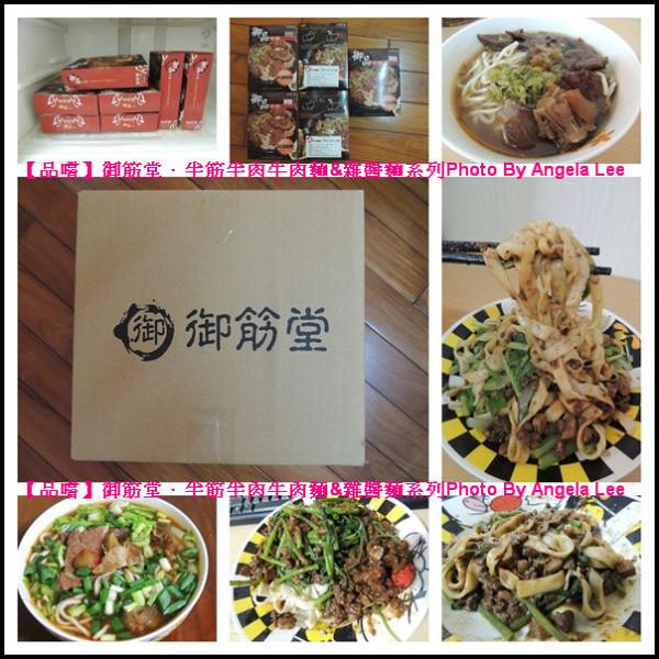 台北市 美食 餐廳 中式料理 小吃 御筋堂