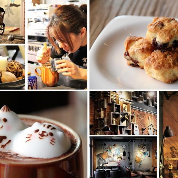高雄市 美食 餐廳 咖啡、茶 咖啡館 Parlare coffee 怕喇咧咖啡