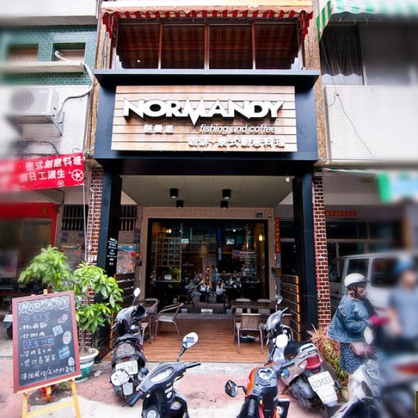 高雄市 美食 餐廳 異國料理 泰式料理 諾曼底。咖啡泰式創意料理