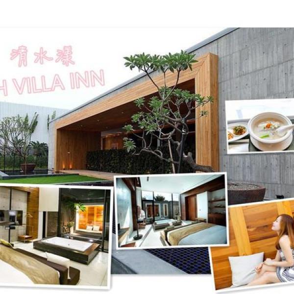 台南市 休閒旅遊 住宿 汽車旅館 H VILLA INN 清水漾(臺南市旅館264號)