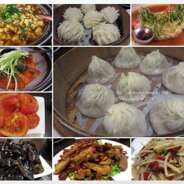台北市 美食 餐廳 中式料理 川菜 李雪辣嬌 川味廚房
