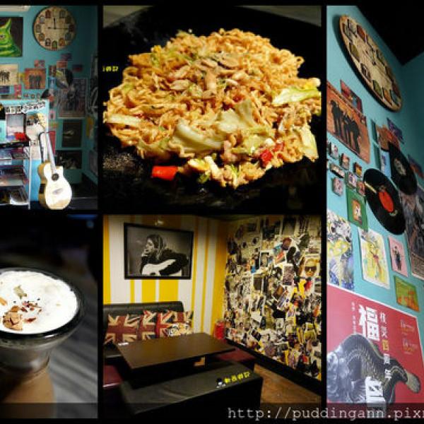 台北市 美食 餐廳 咖啡、茶 咖啡館 Pick 屁渴
