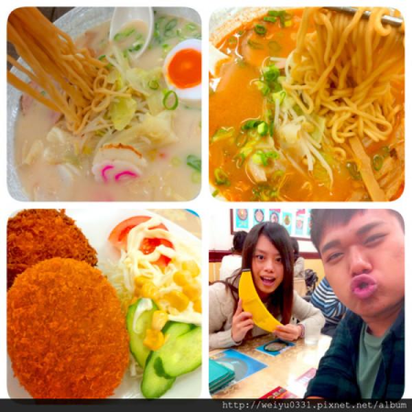 台北市 美食 餐廳 異國料理 日式料理 達人札幌拉麵