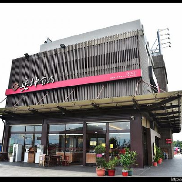 苗栗縣 美食 餐廳 零食特產 零食特產 垂坤食品 (旗艦店)