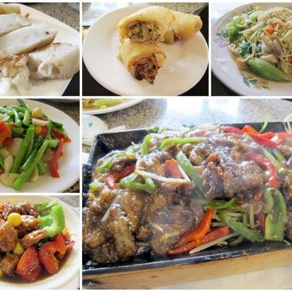 宜蘭縣 美食 餐廳 素食 素食 全民餐館