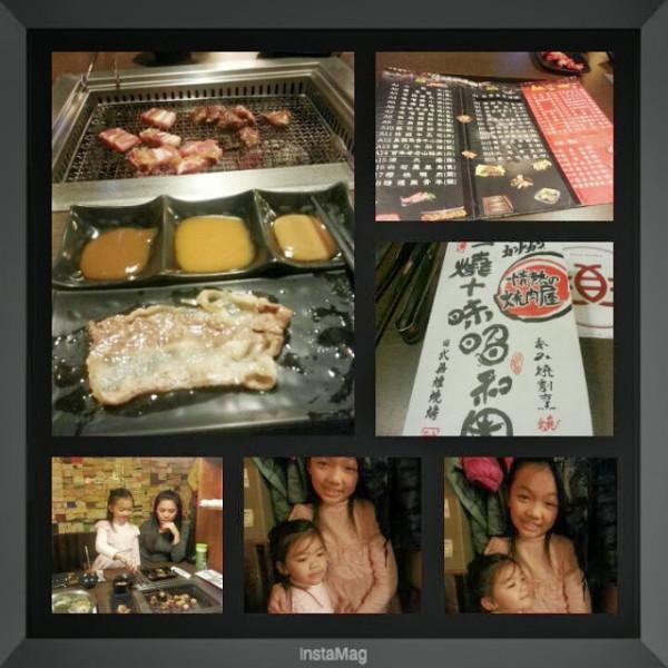 新北市 美食 餐廳 餐廳燒烤 昭和園 (鶯歌)