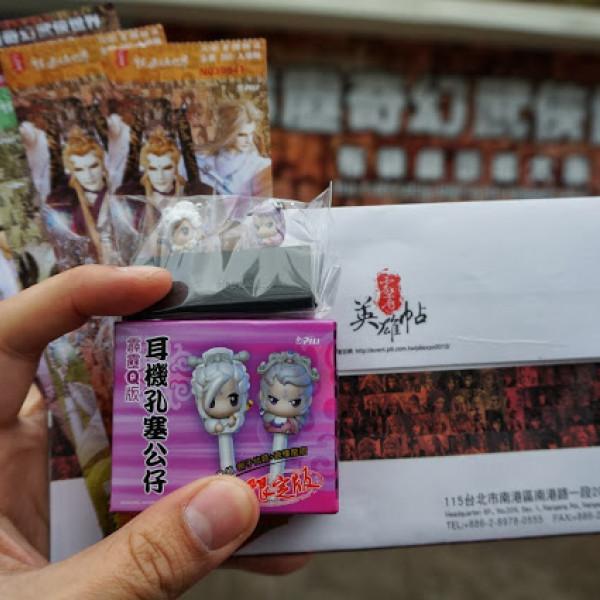 台北市 休閒旅遊 景點 展覽館 霹靂奇幻武俠世界-布袋戲藝術大展(台北場)