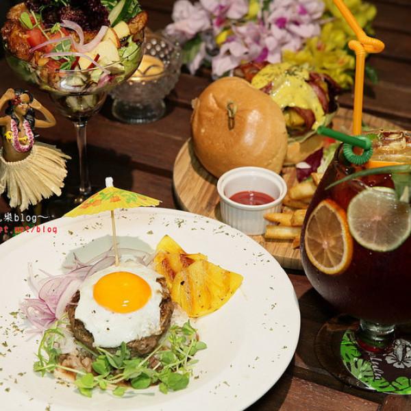 台北市 美食 餐廳 異國料理 美式料理 JimoLulu-A Taste of Hawaii paradise