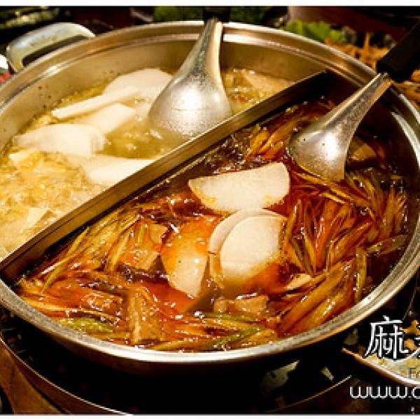 台中市 美食 餐廳 火鍋 麻辣鍋 麻辣人家