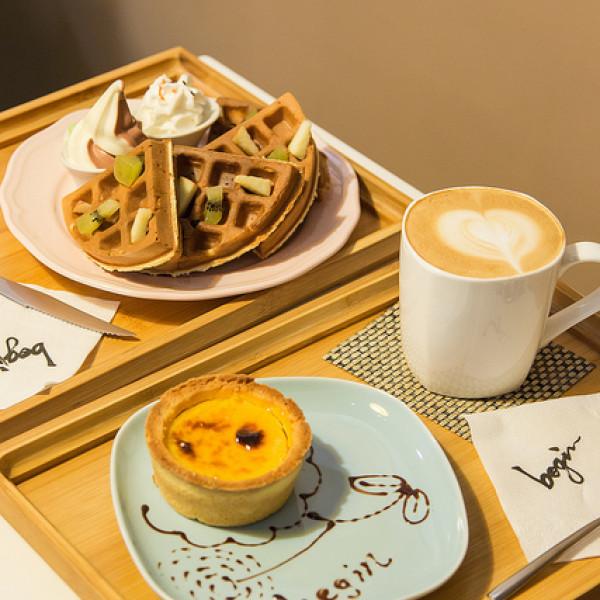 台北市 美食 餐廳 咖啡、茶 起初文創咖啡、輕食