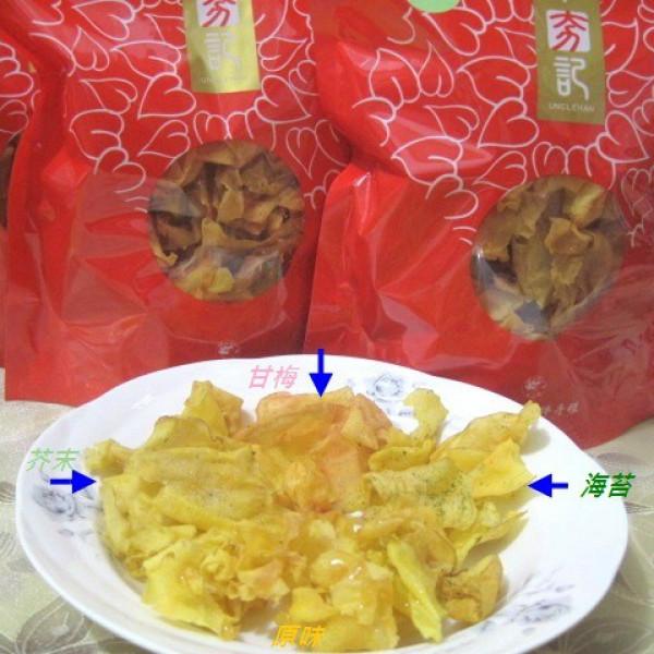 台南市 美食 攤販 甜點、糕餅 夯記地瓜酥