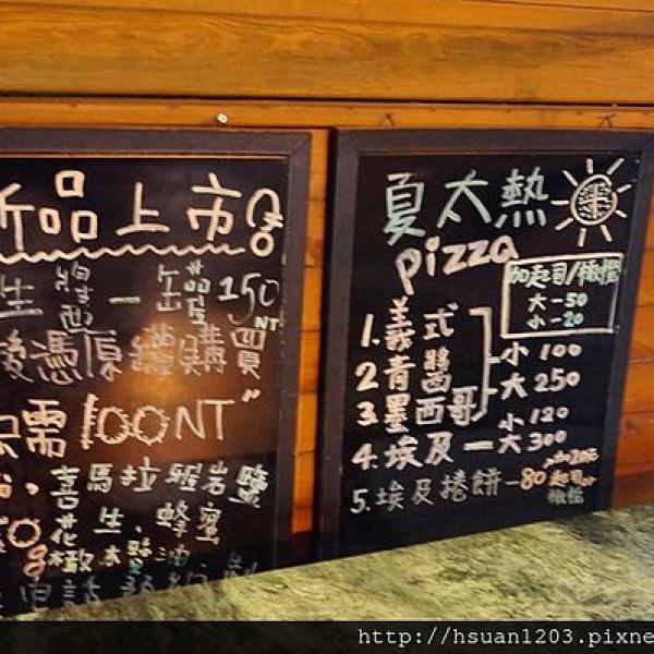 花蓮縣 美食 餐廳 異國料理 美式料理 夏太熱