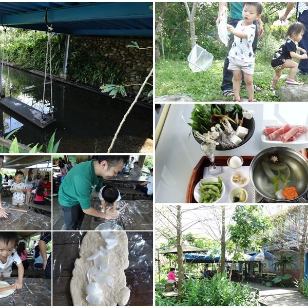 宜蘭縣 休閒旅遊 景點 觀光農場 花泉農場