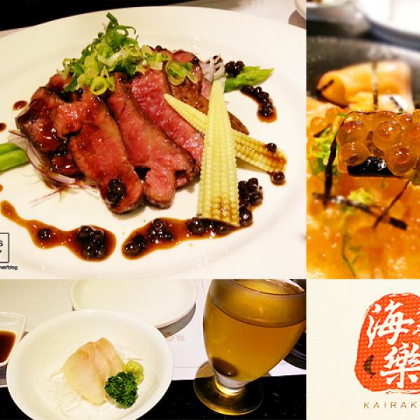 台北市 美食 餐廳 異國料理 日式料理 海樂食堂