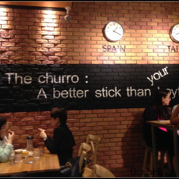 台北市 美食 餐廳 異國料理 西班牙料理 Churro'K 啾拿棒專賣店