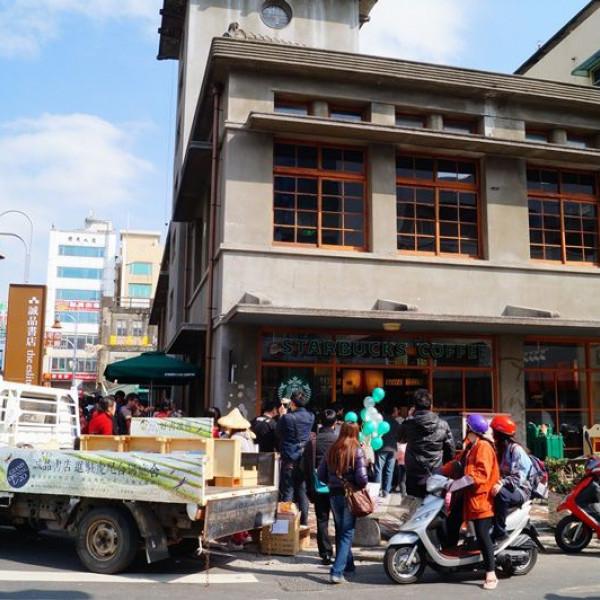 雲林縣 美食 餐廳 咖啡、茶 咖啡館 星巴克咖啡 Starbucks Coffee (虎尾店)