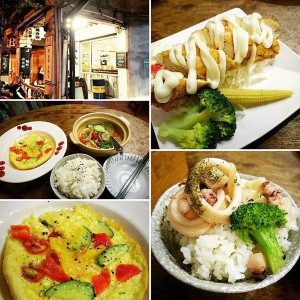 台南市 美食 餐廳 異國料理 日式料理 食久堂