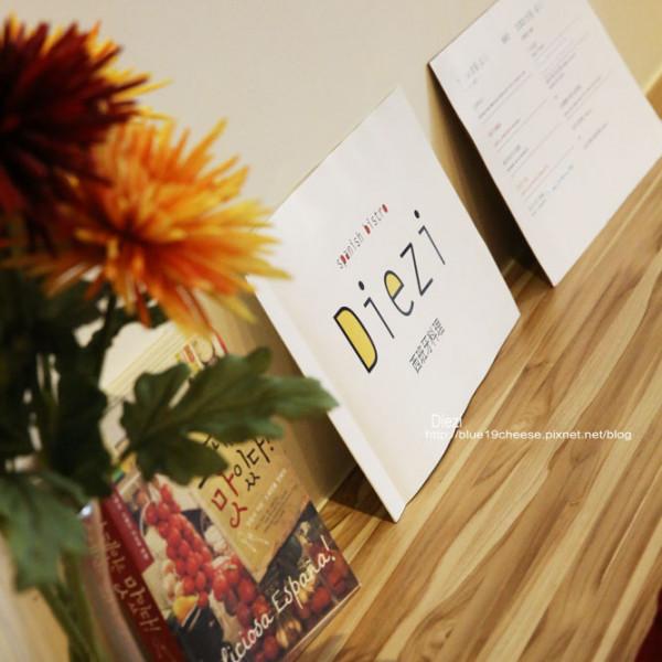 台中市 美食 餐廳 異國料理 西班牙料理 碟子西班牙料理Diezi